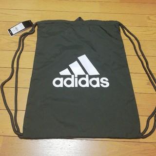 アディダス(adidas)のアディダス ジムサック(バッグパック/リュック)
