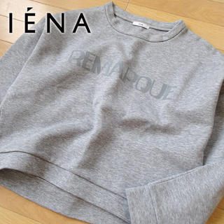 IENA - 超美品 フリーサイズ IENA イエナ ショート丈スウェット/トレーナー
