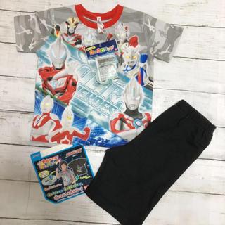 バンダイ(BANDAI)のウルトラマン ウルトラヒーローズ 光るパジャマ 100(パジャマ)