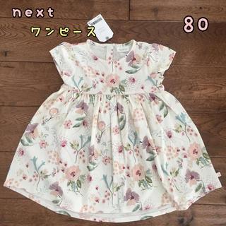 NEXT - 新品♡next♡花柄ワンピース フローラル 80