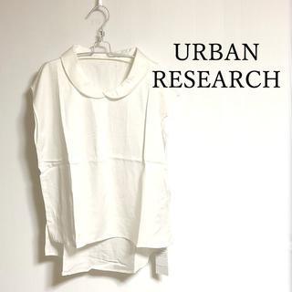 アーバンリサーチ(URBAN RESEARCH)のURBAN RESEARCH ラウンドカラー ブラウス(オフホワイト)(シャツ/ブラウス(半袖/袖なし))