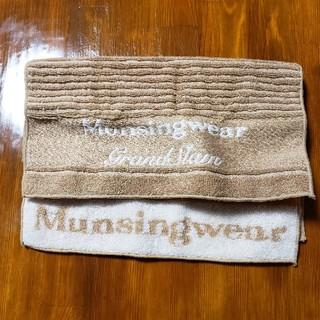 マンシングウェア(Munsingwear)のマンシングウェアー タオルハンカチ2枚(ハンカチ/ポケットチーフ)