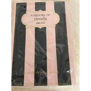 rienda - rienda ノベルティ アクセサリーbox ストライプ