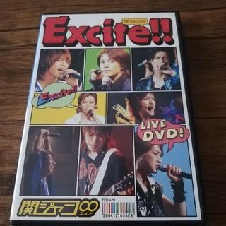 関ジャニ∞ - 関ジャニ∞ Excite