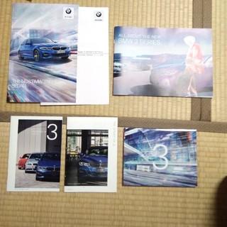 ビーエムダブリュー(BMW)のBMW NEW3シリーズ カタログセット(カタログ/マニュアル)