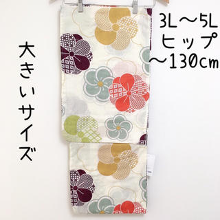 7.新品 3L〜5L 浴衣単品 utatane きなり色にねじり梅柄
