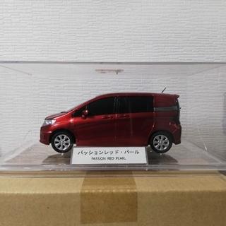 ホンダ(ホンダ)の非売品 ホンダ フリードスパイク カラーサンプル パッションレッド・パール(ミニカー)