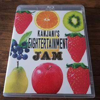 関ジャニ∞ - 関ジャニ∞ ジャム Blu-ray