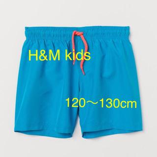 H&M - 新品 H&M キッズスイムパンツ 水着 120 ライトブルー