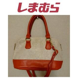 シマムラ(しまむら)のしまむら ショルダーバッグ ハンドバッグ サマーバッグ オレンジ カゴ素材(ハンドバッグ)