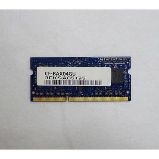 パナソニック(Panasonic)のレッツノート専用メモリ CF-SX 4GB DDR3L PC3-10600(PCパーツ)