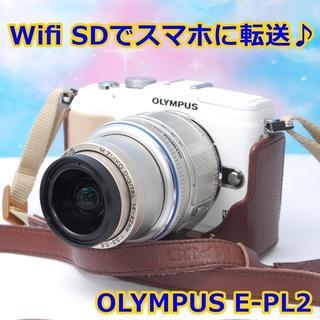 OLYMPUS - ☆オリンパスE-PL2☆普段使いに最適!小型軽量のミラーレス一眼!