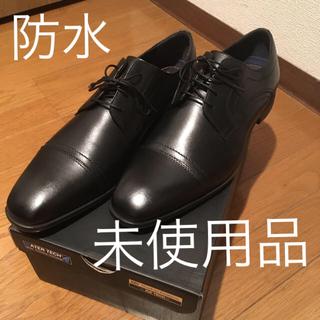 HAWKINS - 【新品未使用】防水 梅雨対策 革靴 ビジネスシューズ ホーキンス