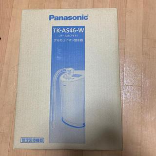 パナソニック(Panasonic)のパナソニック アルカリイオン整水器 パールホワイト TK-AS46-W(浄水機)