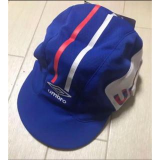 UMBRO - サッカー アンブロ 未使用 帽子