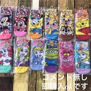 Disney - ディズニー 靴下 12足セット