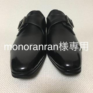マドラス(madras)のマドラス モデロ モンクストラップ (ドレス/ビジネス)