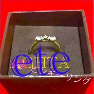 エテ(ete)のete ピンキーリング (リング(指輪))