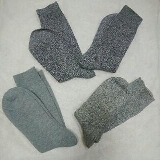 ユニクロ(UNIQLO)のmen's 靴下 (ソックス)