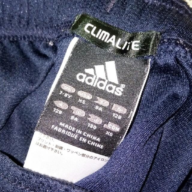 adidas(アディダス)のアディダス パンツ 130 キッズ/ベビー/マタニティのキッズ服 男の子用(90cm~)(パンツ/スパッツ)の商品写真