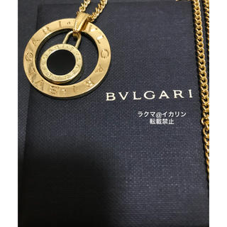 ブルガリ(BVLGARI)のブルガリ ネックレス チャーム チェーン付き 新品未使用(ネックレス)