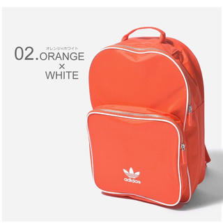 adidas - 新品 バックパック アディダスオリジナルス  オレンジ adidas