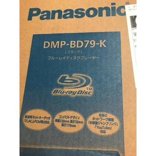 パナソニック(Panasonic)のPanasonic DMP-BD79-K ブルーレイディスクプレーヤー(ブルーレイレコーダー)