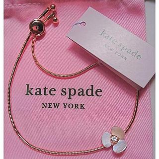 kate spade new york - 【新品¨̮♡︎】ケイトスペード ディスコパンジー スライダー ブレスレット