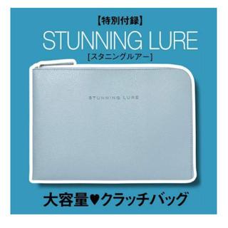 スタニングルアー(STUNNING LURE)のスタニングルアー大容量クラッチバッグ(クラッチバッグ)
