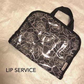 リップサービス(LIP SERVICE)のLIP SERVICE リップサービス マルチ ポーチ(ポーチ)