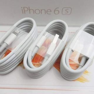 アイフォーン(iPhone)の3本セット ケーブル(バッテリー/充電器)