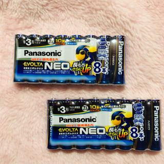 パナソニック(Panasonic)のPanasonicEVOLTA  NEO単3乾電池8本パック×2(その他)