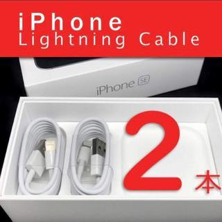 アップル(Apple)のケーブル セット(その他)