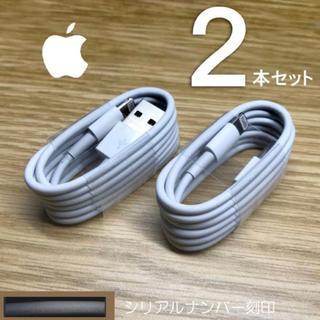 アップル(Apple)のiPhoneXR ケーブル(その他)