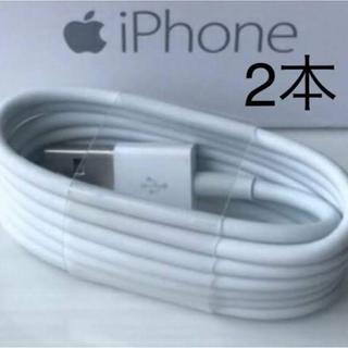 iPhone8 ケーブル(その他)
