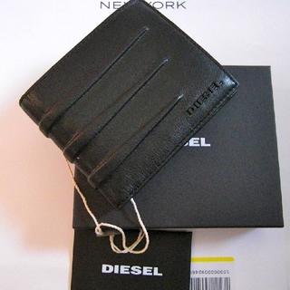 ディーゼル(DIESEL)の正規品保証 ディーゼル レザー 二つ折り財布 新品、箱付き(折り財布)