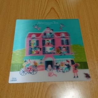 アフタヌーンティー(AfternoonTea)の3Dオリジナルカード(その他)