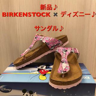 ビルケンシュトック(BIRKENSTOCK)の⭐︎【新品】ビルケンシュトック  ディズニーコラボサンダル  23センチ⭐︎(サンダル)
