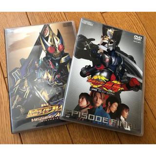 バンダイ(BANDAI)の仮面ライダー龍騎、剣(ブレイド)劇場版DVD(キッズ/ファミリー)