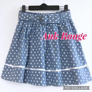 アンクルージュ(Ank Rouge)のアンクルージュ ハートベルトのドットスカート(ミニスカート)