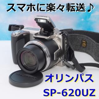 OLYMPUS - 【極上美品】1600万画素の高画質コンデジ♪オリンパスSP-620UZ☆彡