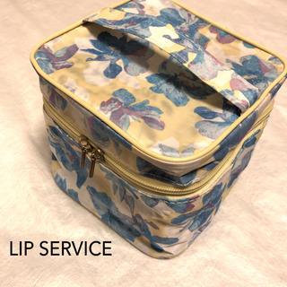 リップサービス(LIP SERVICE)のLIP SERVICE リップサービス  花柄 バニティ  ポーチ(ポーチ)