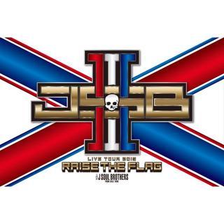サンダイメジェイソウルブラザーズ(三代目 J Soul Brothers)のもも様専用 RAISE THE FLAG(男性アイドル)