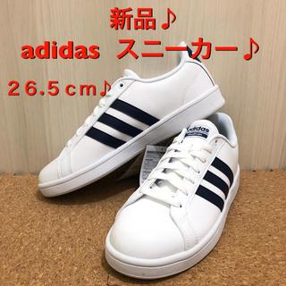 adidas - ⭐︎【新品】アディダス スニーカー 26.5センチ  メンズ 白⭐︎