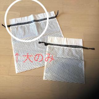 マリークワント(MARY QUANT)の【ゆ。さま専用】マリークワント プレゼント袋(ショップ袋)