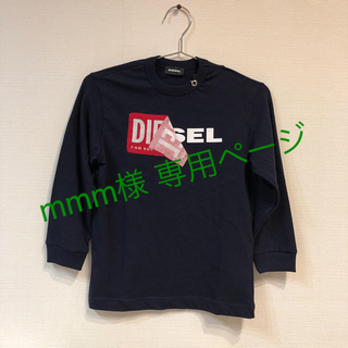 ディーゼル(DIESEL)のディーゼル  七分袖Tシャツ(その他)