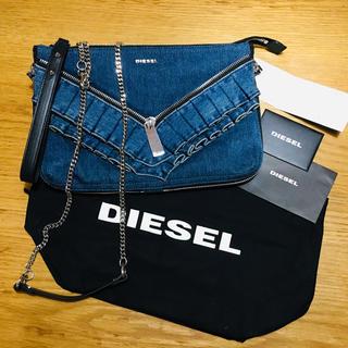 ディーゼル(DIESEL)の美品 DIESEL 3WAYデニムチェーンショルダーバッグ ディーゼル (ショルダーバッグ)