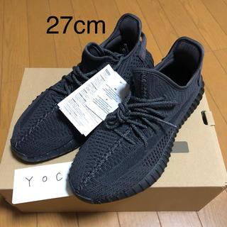 adidas - adidas yeezy boost 350 v2  27cm