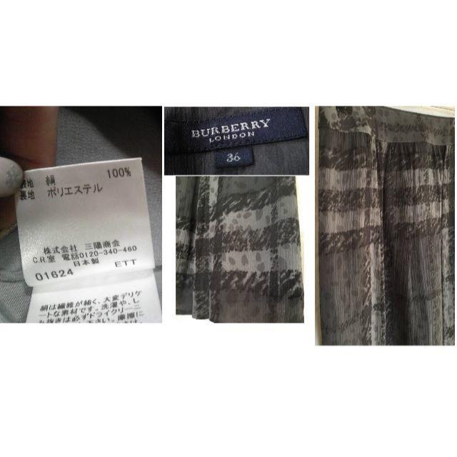 BURBERRY(バーバリー)のバーバリーロンドン★シルク膝丈チェックスカート★三陽商会 レディースのスカート(ひざ丈スカート)の商品写真