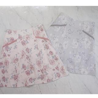 evelyn - アンミール 花柄スカート ブルー